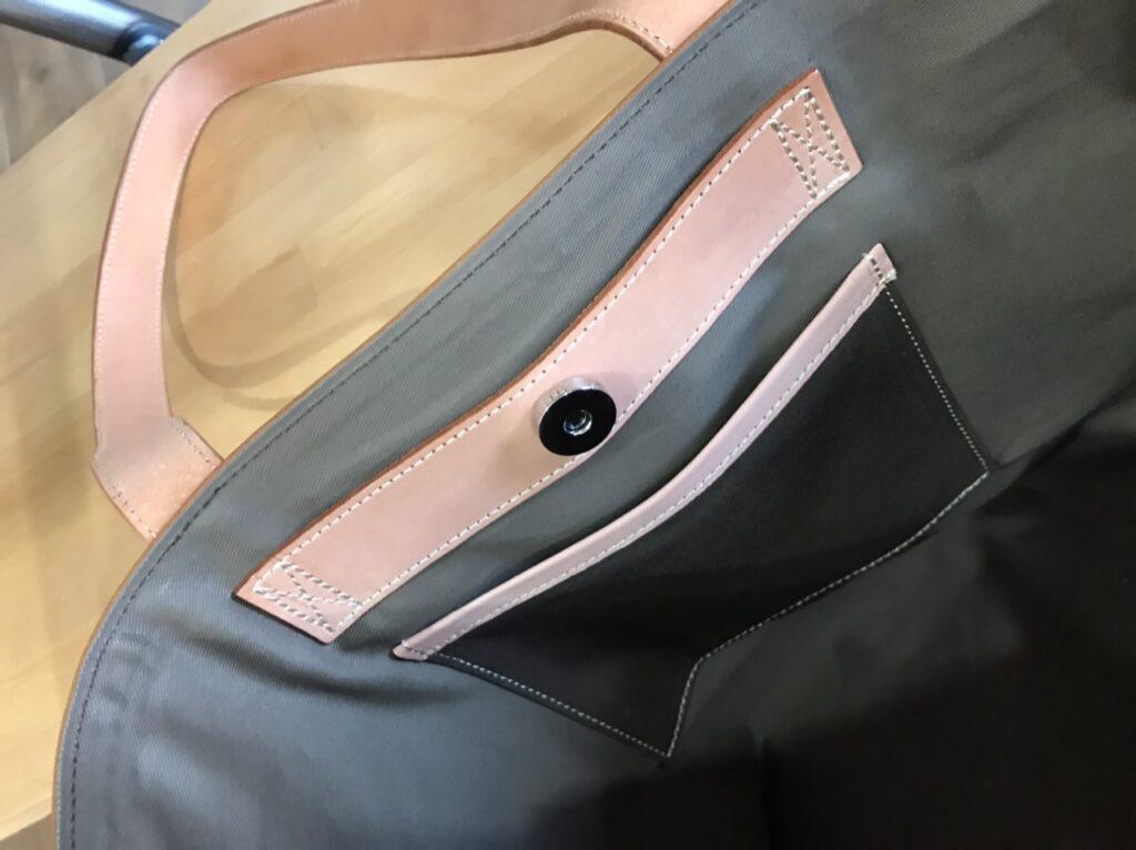 バッグの閉じ方貼り付けタイプ1